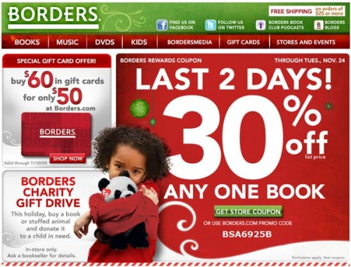 Borders Email Reminder